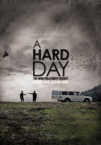 "Poster for the movie ""A Hard Day"""